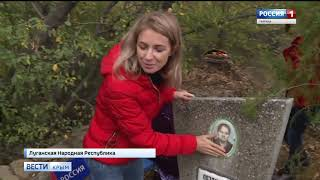 Наталья Поклонская приехала в Донбасс (эксклюзив)
