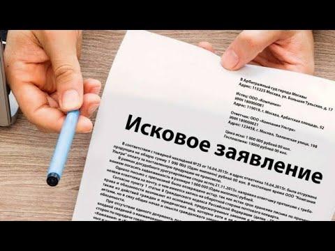 Исковое заявление на юр.  лицо о компенсации морального вреда