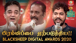 Blacksheep Digital Awards 2020 | Promo