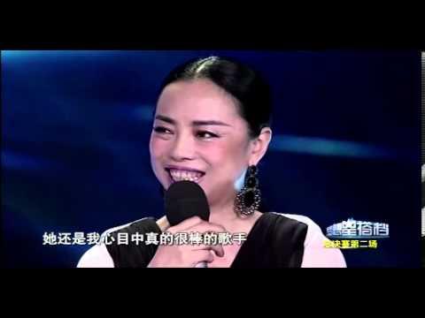 [梦想星搭档]网络独播:黄绮珊、潘越云22年后再度相认