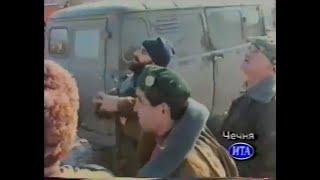 12 декабря 1994 г. Чеченская республика Ичкерия. Новости.