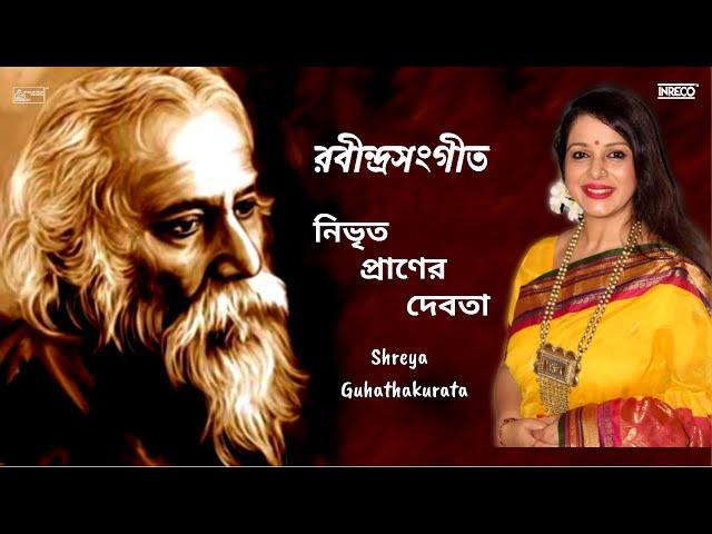 Rabindrasangeet   Shreya Guhathakurta   Nibhrito Praner Debota   Ganer Opare - Songs Of Rabindranath