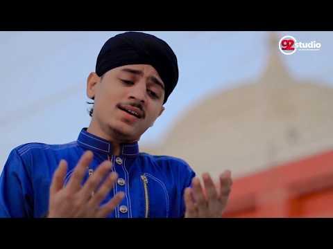 Naam-e-Muhammad صلی اللہ علیہ وسلم  Kitna Meetha Lagta Hay- MUHAMMAD FAIZAN RAZA