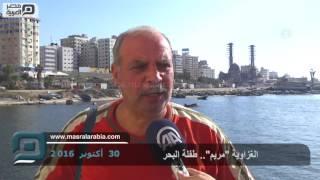 مصر العربية | الغزاوية
