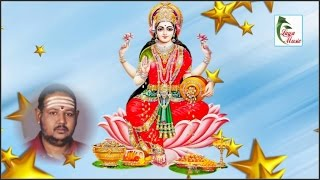 M.Ramani Sastrigal - Sri Mahalakshmi Ashtakam-FULL TRACK - SANKIRIT SLOKAS for CHILDREN