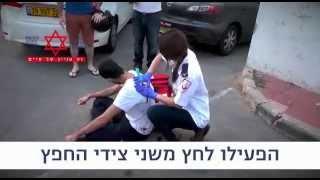 מגן דוד אדום כיצד יש לטפל בנפגע דקירה