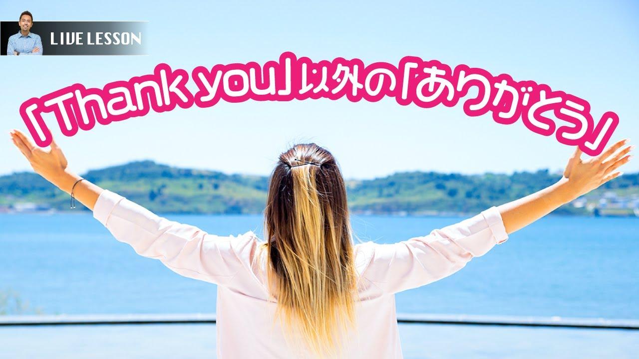 親切 ます ありがとう ご 英語 ござい に