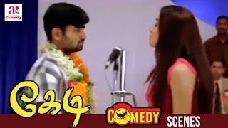Kedi Tamil Movie Comedy Scenes  Ravi Krishna  Tamanna  Ileana  M S Baskar  Ramesh Khanna