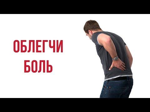 Че делать если болит спина