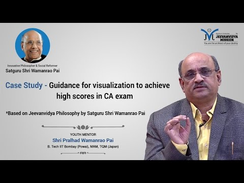 Guidance for Visualization - Case Study 1 | Pralhad Pai Speaks | Jeevanvidya Mission's Live Webinar