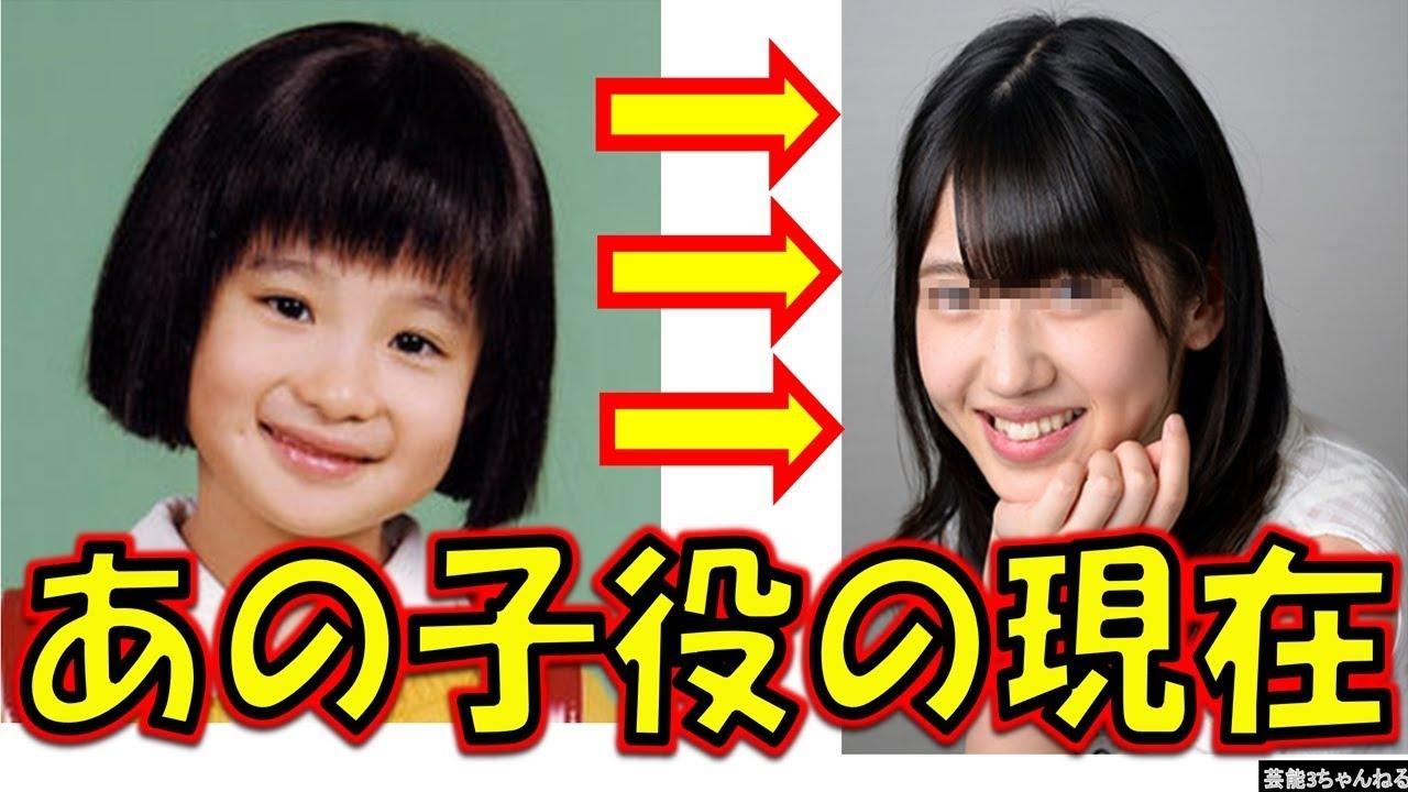 【激変】実写版『ちびまる子ちゃん』を演じた元子役が20歳の美女になっていた!