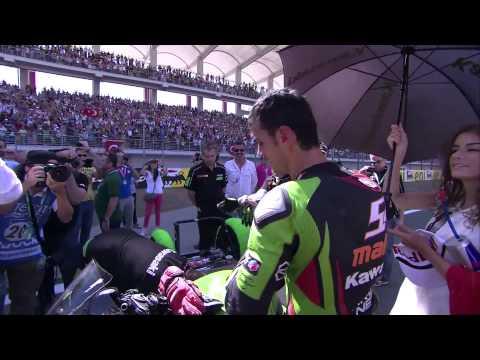 2013 World Supersport Round 11 - Istanbul, Turkey