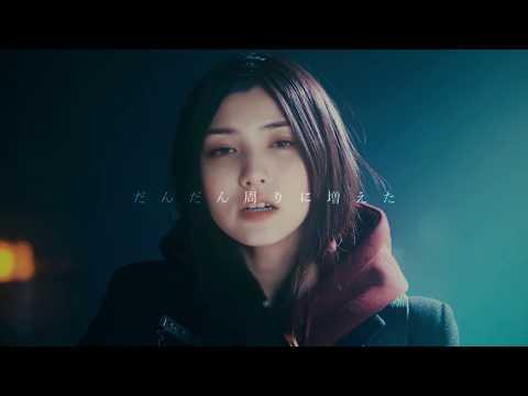 「FAR」MV