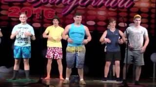 хулахуп танец видео