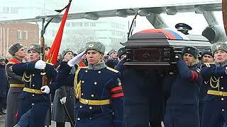 В Воронеж доставили тело погибшего в Сирии лётчика