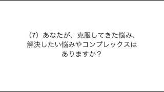 【無料診断】あなたは月収100万円稼げる?7つの質問テスト(心理テスト) thumbnail