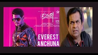 Maharshi - Everest Anchuna Song Review/Fans Reaction/Troll | Just4Fun | DSP, Mahesh Babu