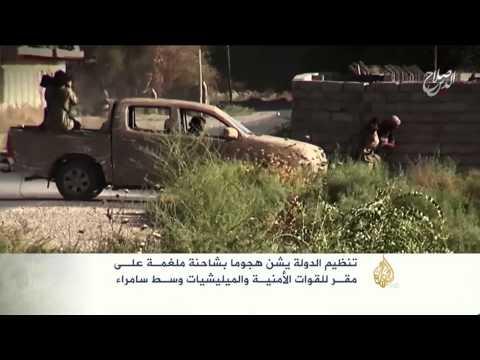 150 قتيلا وجريحا من القوات الحكومية والبشمركة