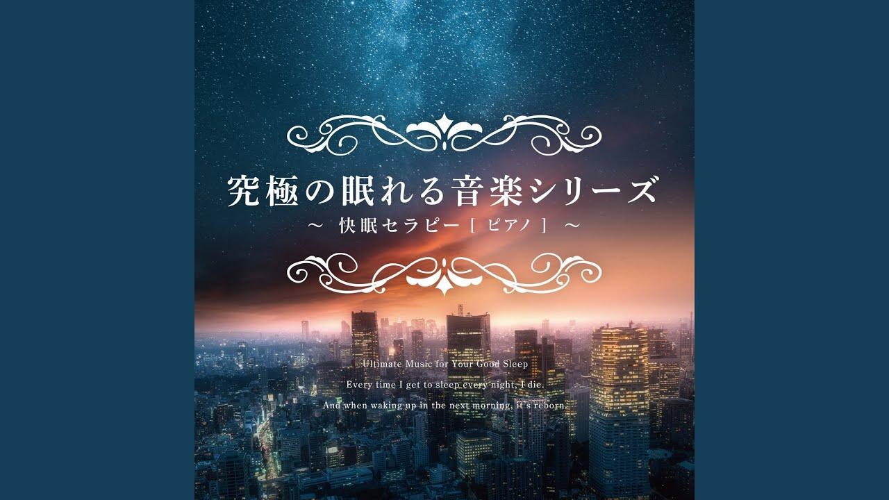 夜想曲第2番 変ホ長調 Op. 9-2