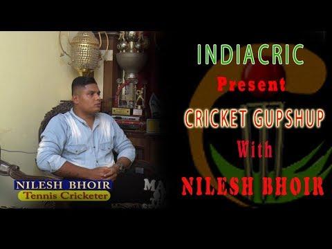 Indiacric Present Cricket Gupshup With NILESH BHOIR | Airoli(Koliwada) | Navi Mumbai