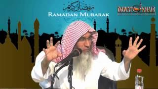 Ramazan Kaisa hai ? Kaisa Hona Chahiyai? By Shaikh Maqsood ul Hassan Faizi Hafizullah   YouTube