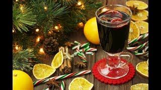 ГЛИНТВЕЙН Апельсиновый ✧ Orange Mulled Wine Recipe ✧ Sıcak Şarap Tarifi