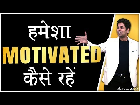 Secret of Staying Motivated all the Time | By Him eesh Madaan in Hindi thumbnail