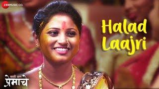 Halad Laajri | Kahi Kshan Premache | Santosh & Chetana | Shraddha & Shefali