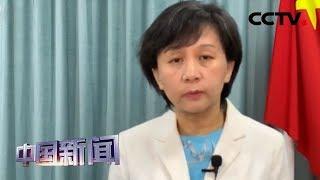 [中国新闻] 中国驻珀斯总领事:西澳州侨胞守望相助 共同抗疫 | 新冠肺炎疫情报道