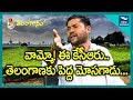 'పగటి వేషగాడు..మీసాలు లేనోడు' | Epuri Somanna Song on CM KCR | New Waves: listen the Epuri Somanna's song on CM KCR. He said that each and every word of his song was taken from the people. Watch his song on new waves video here.  new waves media is a 24/7 news channel on the digital platform, With breaking news, Celebrity interviews, Politics Updates, Entertainment News, Health Updates, Mythology Stories And Exclusive Programs.   Click Here for more Latest News updates,  ►Subscribe to our Youtube Channel:  https://goo.gl/9fGJxb ►Like us on Facebook: https://www.facebook.com/newwavesmedia/ ►Follow us on Twitter: https://goo.gl/zp3iJz ►Like us on Instagram: https://goo.gl/x5fvd6 ► Follow Our Website: http://newwaves.com/    For More Latest Videos, please check out :  ► Full HD Movies: https://goo.gl/PkzMp7 ► New Waves PublickTalk: https://goo.gl/FU6Mr1 ► Full Interviews : https://goo.gl/fwgT2D ► New Waves HD Songs: https://goo.gl/UXkx79