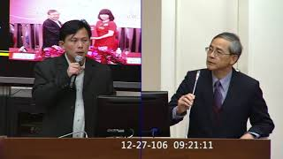 Gambar cover 2017.12.27 立法院第9屆第4會期 財政委員會 第24次全體委員會議 黃國昌