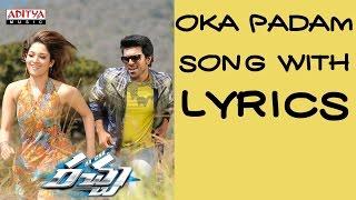 Racha Full Songs With Lyrics - Oka Padam Song - Ram Charan Tej, Tamannaah Bhatia