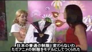ブラジルのTVで日本文化が紹介される