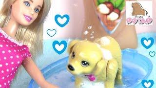 Кукла Барби – Моет Своего Щенка!!! Splish Splash Pup. Barbie. Игрушки для Девчонок. Барби Мультик
