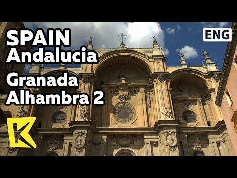 【K】Spain Travel-Andalucia[스페인 여행-안달루시아]그라나다 '알람브라 궁전' 2 - 나스르 궁전/Granada Alhambra 2/Nasrid Palace