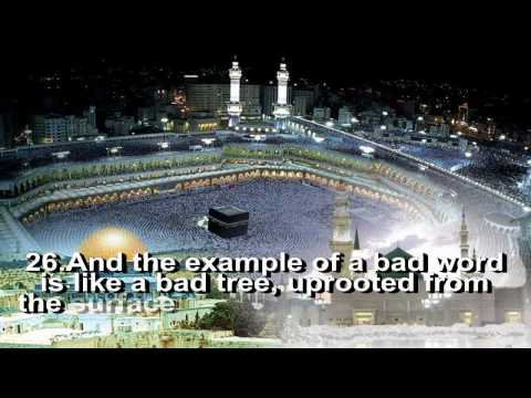SURAH IBRAHIM  Chapter 14 recited by Abdul Rahman Al Sudais full.mp4