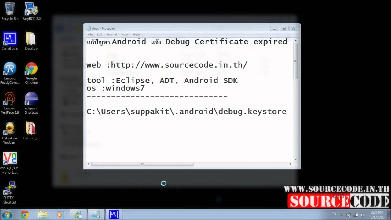 android debug certificate expired youtube android debug certificate expired xflitez Image collections