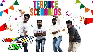 Types of Terrace Users | Terrace scenarios & Atrocities |A Funny depiction ft Maayaandi Boyz