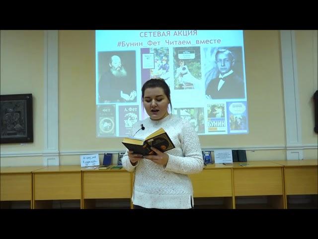 Елизавета Сорокина читает произведение «Вечер» (Бунин Иван Алексеевич)