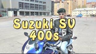 [Докатились!] Тест драйв Suzuki SV 400s. А он хорош.