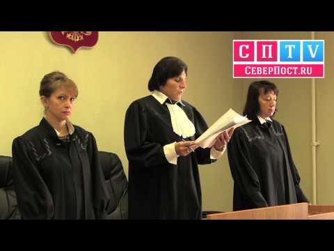 Областной Суд вынес решение в пользу пивоваренной компании