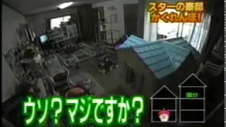 豪邸かくれんぼ 雅編5