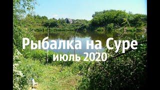 Рыбалка на карася.Рыбалка на фидерный монтаж.Рыбалка на сома. Рыбалка в июле 2020