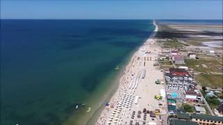 Отдых в Херсоне в 2020 (Отдых в железном порту в 2020) Пляжи, Аквапарк Железный Порт, Пансионаты