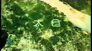 Modern Idyllic Town, Beautiful Golden Taicang 太仓形象片