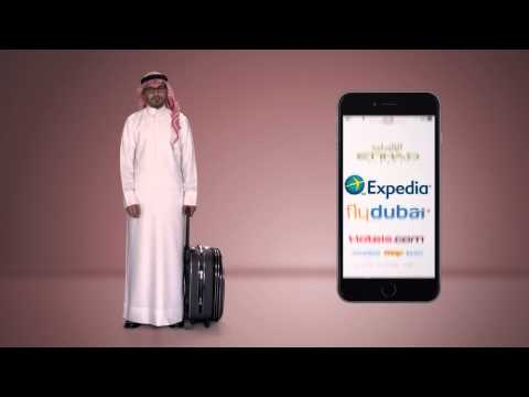 Wego Arabia (Travel Guide) - Business Plan