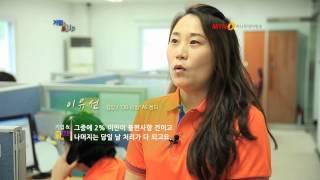 MTN 기업앤기업 (주)삼안리빙