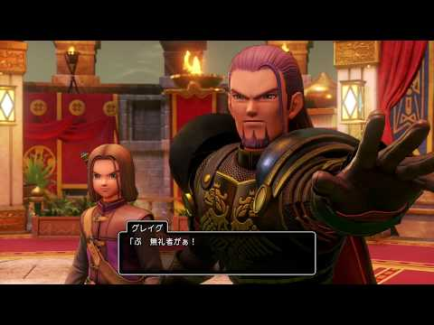 Dragon Quest XI [Jp,PS4] Commentary #123, Grotta: Boss: Boogie