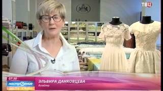 Сюжет Тиссура Москва - 14.04.2016(, 2016-04-25T13:56:17.000Z)