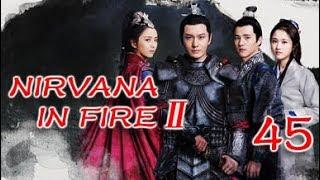 Nirvana In Fire Ⅱ 45(Huang Xiaoming,Liu Haoran,Tong Liya,Zhang Huiwen)